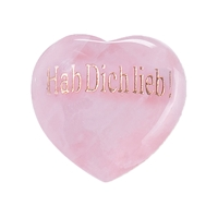 "Heart with engraving ""Hab Dich lieb!"""