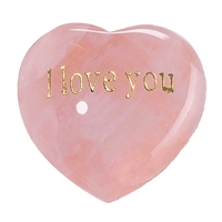 "Heart with engraving ""I love you"""