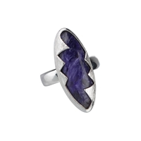 Ring Navette Charoite (25mm), Size 61, Zigzag Setting